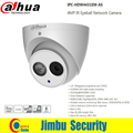 Dahua $ NUMBER MP cámara IP POE de seguridad IP67 IPC-HDW4431EM-AS Micrófono Incorporado IR Eyeball H.265 y H.264 codificación de triple flujo de Red cámara