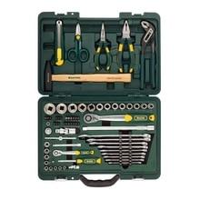 Набор ручного инструмента KRAFTOOL 27977-H70 (Количество предметов - 59, торцовые головки, трещотка, набор бит, молоток, кейс в комплекте)