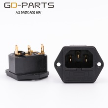 GD PARTS IEC320 C14 Male AC Power Plug Socket With Fuse Holder Gold Plated Brass Power Cord Inlet Hifi Audio DIY AC250V 10A 1PC