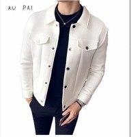 17 Korean Version Of The Self Cultivation Lapel Men S Space Cotton Jacket Young Autumn Fashion