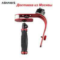 Hot Mini Professional Video Steadycam Stabilizer For Digital Compact Camera Phone Dslr For Canon Nikon Sony