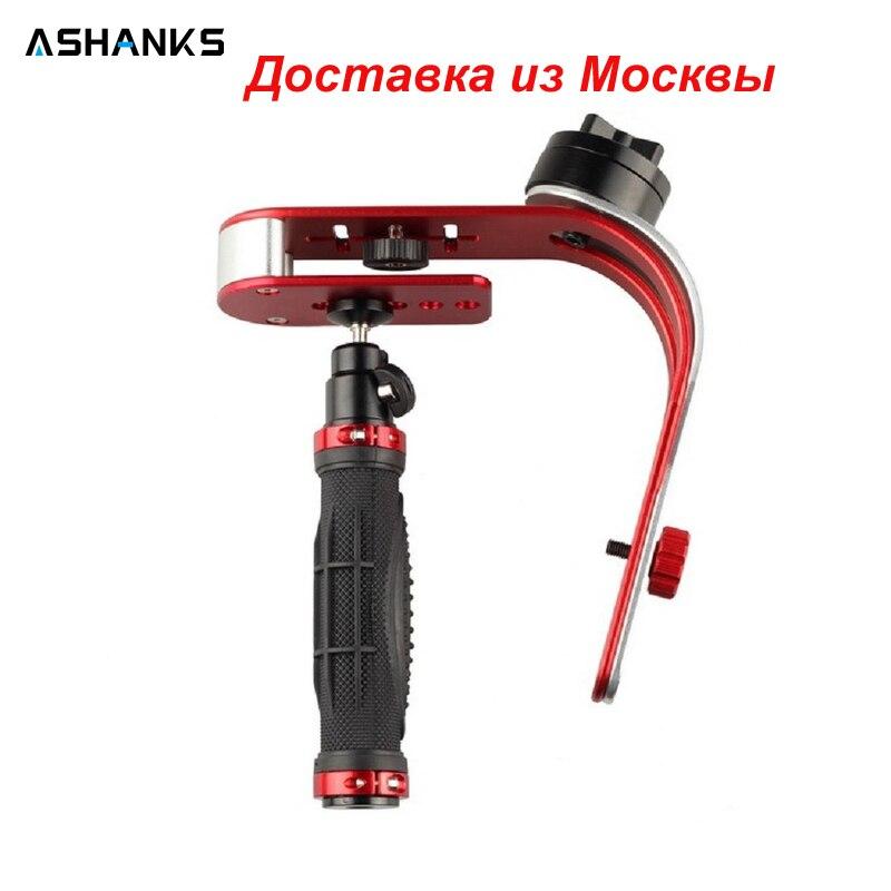 Steadycam hand Video Stabilizer Digitale Kompaktkamera Halter Bewegung Steadicam Für Canon Nikon Sony Gopro Hero Handy DSLR DV