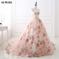 2017 Elegant Ball Gown Court Train Organza Long Prom Dresses Appliques Flowers Printed Evening Party