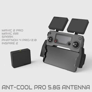 DJI Mavic 2 pro Phantom антенна, Wi-Fi усилитель диапазона сигнала, расширитель 17DBI 5,8 ГГц, круговая поляризационная антенна для аксессуаров для дрона