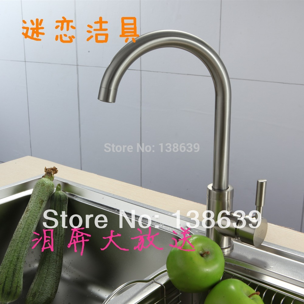 Free shipping 2014 new design Beautiful square swivel kitchen faucet brass kitchen sink mixer tap single