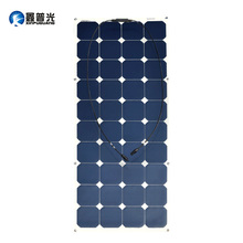 XINPUGUANG 120w flexible solar panel high effciency mono cell module  for 12v battery RV boat yard light charge outdoor charger