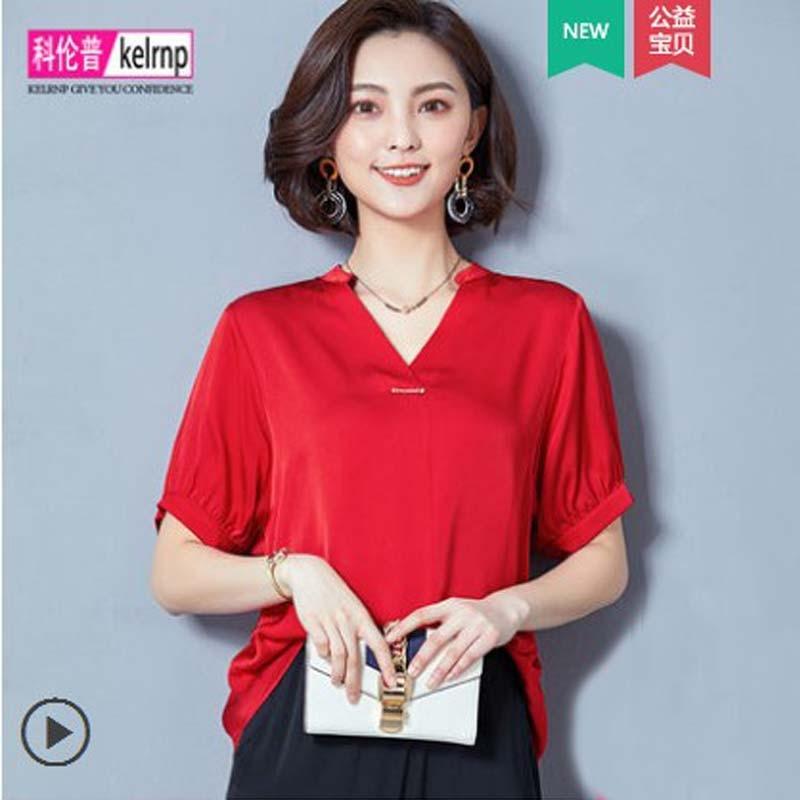 kelunpu الحرير 2018 الصيف الجديدة قصيرة - ملابس نسائية