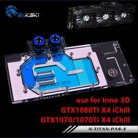 Inno 3D NIVDIA GTX1070 1080 1080TI TITAN Full Cover Graphics Card Block Water Cooling GPU Block