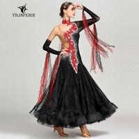 New ballroom dance competition dress dance ballroom waltz dresses standard dance dress women ballroom dress S7022