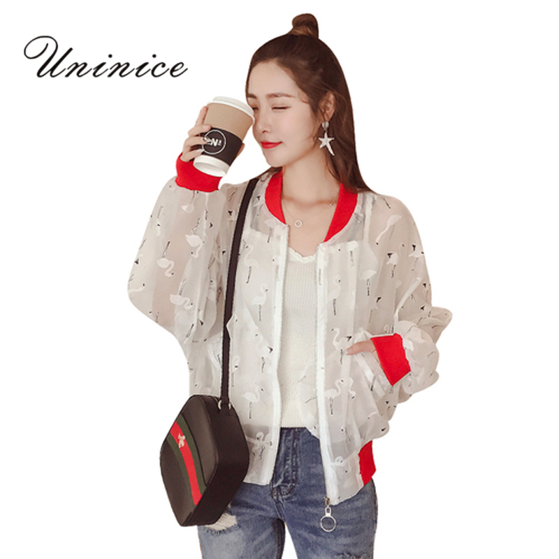 UNINICE Women Jackets 2017 Womenu0026#39;s Clothing Crane ...