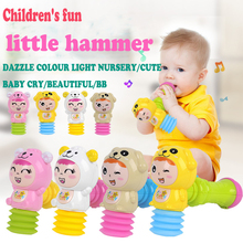 Hammer Puzzle Game Toy Music Sound Whistle Musical Toys Children Basic Skills Development Educational