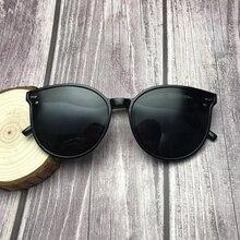 2020 Brand New koreański delikatny potwór projektant kobiet okulary mody pani eleganckie okulary mężczyźni Vintage okulary East Moon