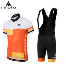 цены MILOTO 2019 Cycling Summer Cycling Clothing set Bike Clothing/Breathable Quick Dry Men Bicycle Wear Short Sleeve Cycling Jerseys