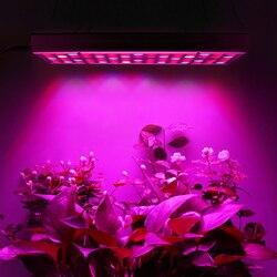 YWXLight растения растут светодиодный свет 25 Вт 45 Вт полный спектр для парниковых расти палатка растений рассады и цветочных растений светать