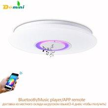 APLICACIÓN de Techo A Distancia de Iluminación Para El Iphone Altavoz Bluetooth Inteligente LED la Música de la lámpara Luz de Techo Moderna Luces Para Habitación de Los Niños de Punto Led