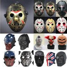 Маска Джейсона Хоккей Косплей Хэллоуин убийца жуткий, пугающий вечерние декоративная маска фестиваль Рождество Маскарад маска V для вендетты