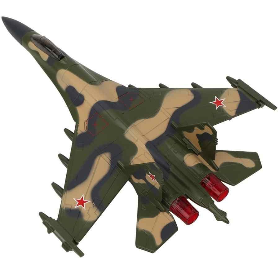 Детская Высокая симуляция оттяните назад самолет игрушка модель игрушки самолеты игрушка боец миниатюрные весы моделирование оттяните назад истребитель МО