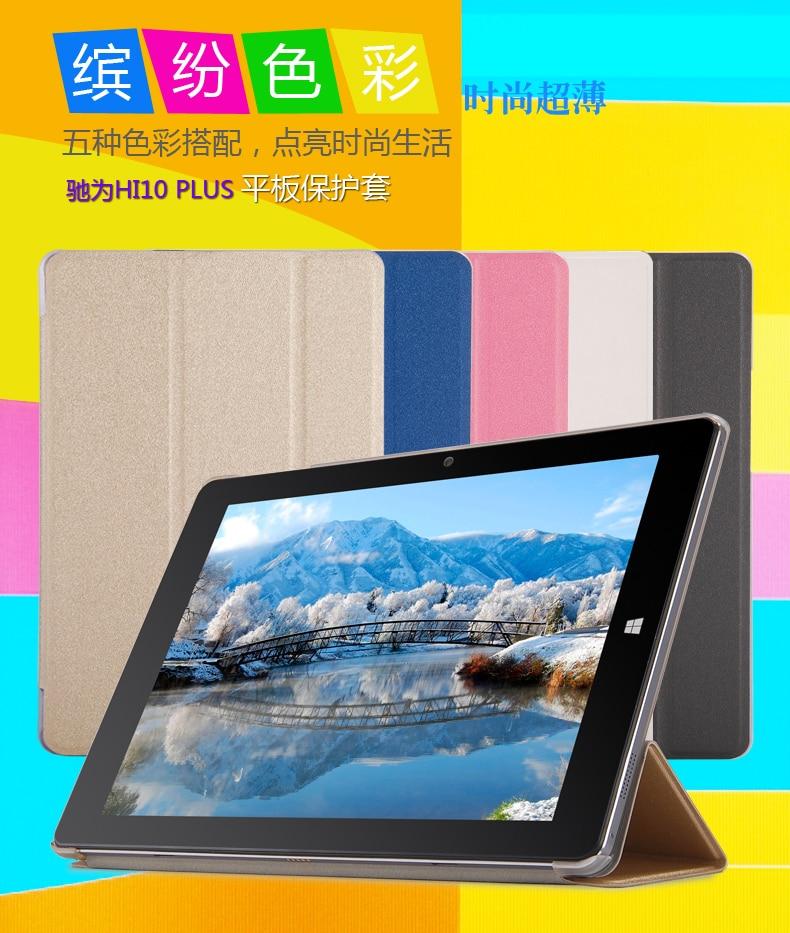 High quality Ultra-thin Case For CHUWI Hi10 plus 10.8 Inch Tablet PC Fashion PU case cover for chuwi hi10 plus