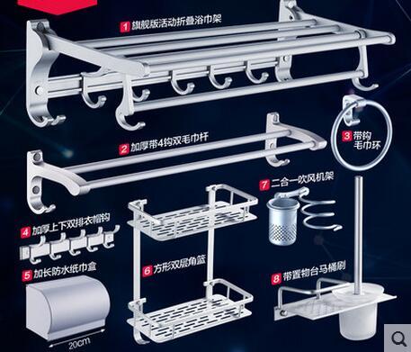 Online Buy Wholesale Aluminium Bathroom Accessories From China