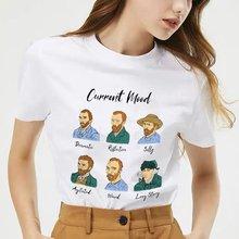 PUDO-XSX 1 szt. Aktualny tryb dramatyczny, odblaskowy, głupi, poruszony, dziwny, długa historia śmieszna koszulka Van Gogh Memes graficzna koszulka
