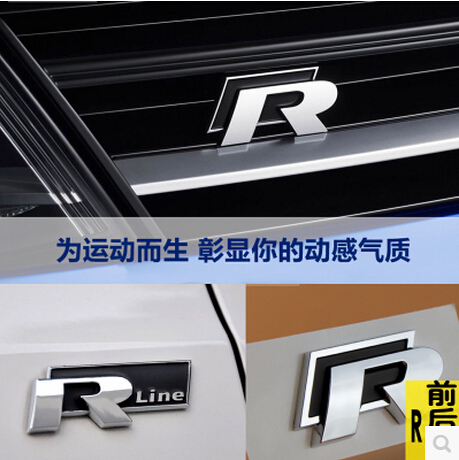 3D R Гонки Rline эмблема логотип знак автомобиля Стикеры решетка Задняя крышка для Volkswagen VW Гольф Мужские поло Jetta MK5 MK6 tiguan Passat CC Мужские поло