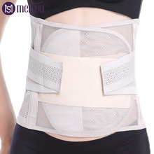 Shaper Slim Waist Cincher Belt Neoprene Faja Corset Trainer Modeling Strap Trimmer Girdle