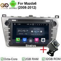 2GB RAM 1024 600 Quad Core Android 6 0 Car DVD Multimedia Player Fit For Mazda