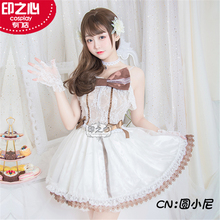 Anime Cosplay Costume Lovelive Sunshine AZALEA Kurosawa Dia  lovely fresh  Lace Princess Dress  H