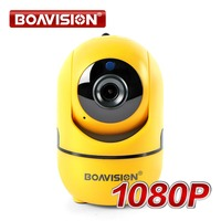 Super Mini HD 1080P IP Camera WiFi 2MP CCTV Cam 2MP Security Network Kamera Wi Fi