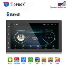 Topbox автомобильный мультимедийный плеер Andriod 2 din 7 «сенсорный экран Bluetooth gps навигация USB WiFi FM AM Авторадио автомобильный резервный монитор