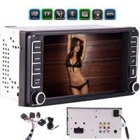 7 дюймов Сенсорный экран 2 Din стерео специально для toyota Corolla Поддержка аудио форматы AAC/WMA/WAV/OGG/APE/FLAC/MP3/RA/RM синий