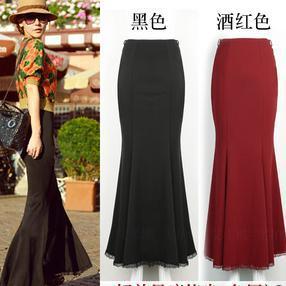 fashion long lace skirt High waist pockets skirts women