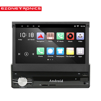 Universal 1 Din Car Radio Player 7 GPS Navigation Bluetooth Android 6 0 Car MP5 Player