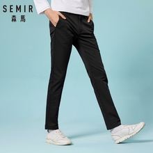 SEMIR casual pants men brand bottoms black slim fit joggers