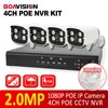 4 Channel POE NVR CCTV System Kit Security System With 4PCS 1080P Sony IMX2135 2MP Bullet