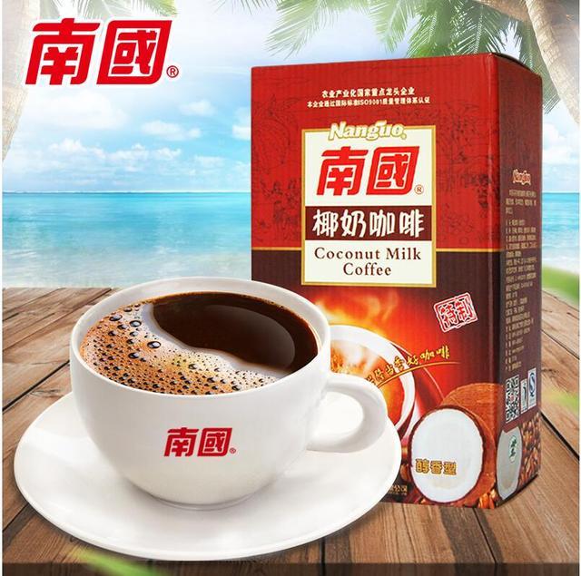 Hasil gambar untuk coconut coffee hainan