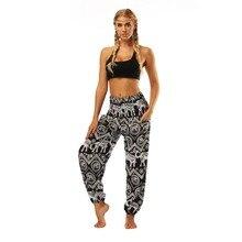 Women Yoga Pants Fitness Trouser Pocket Sport Bottoms Summer High Waist 3D Holiday Vintage Bloomers Dance Loose Beach Harem Pant