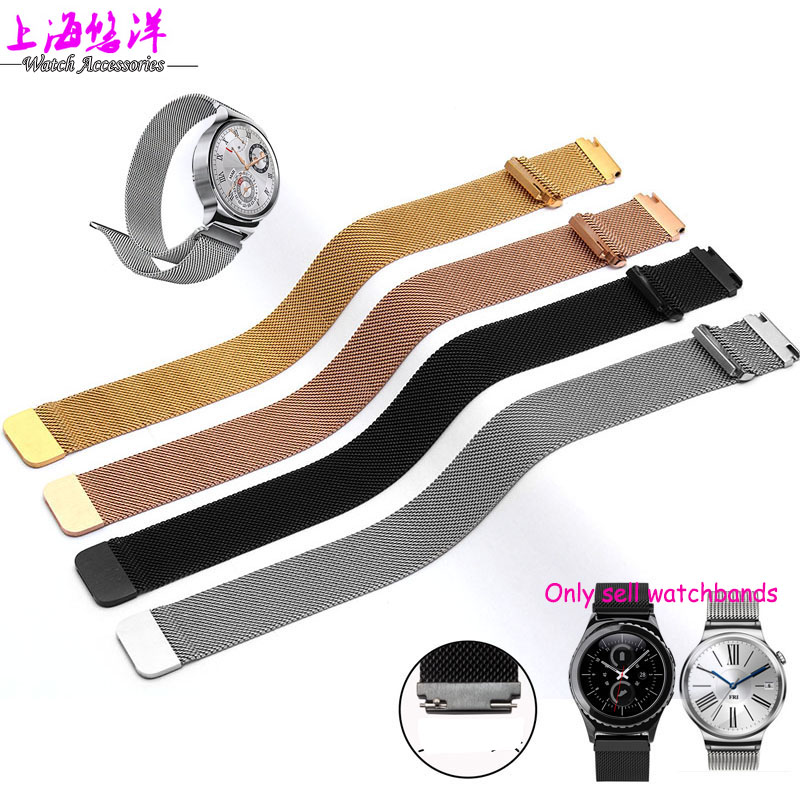 The latest Milan Watchband For moto 360 Watch Band Strap Link Bracelet 18mm 20mm 22mm Watch Buckle Belt For samsung Accessories