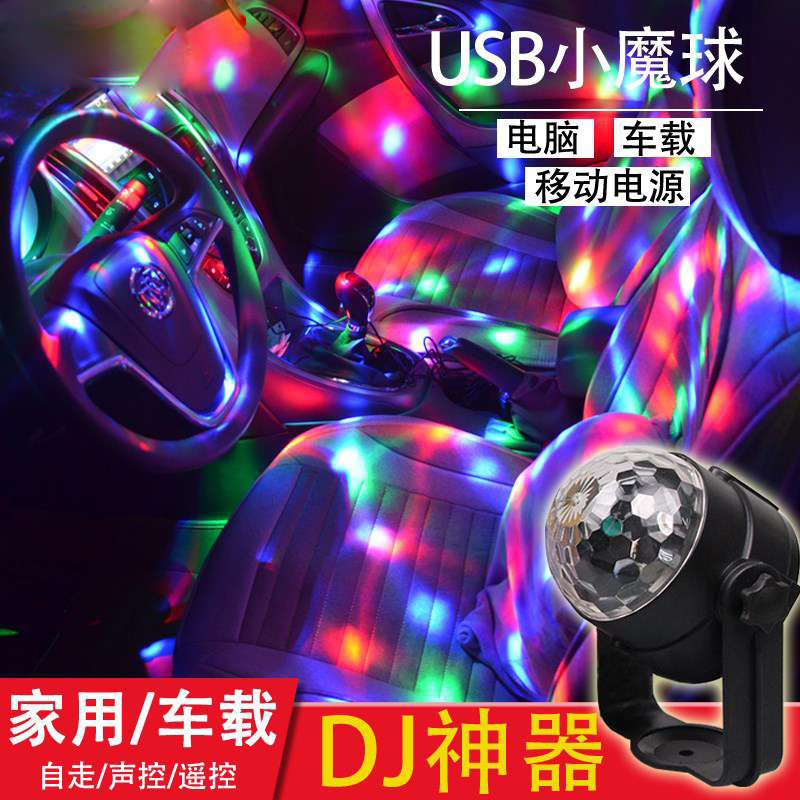 USB Stage Effect Light IR Remote RGB LED Crystal Magic Rotating Ball Lights Colorful for Party KTV DJ Disco Car Home Club