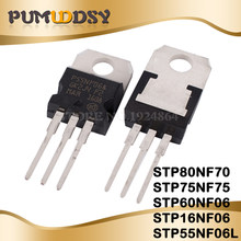10pcs STP55NF06L STP80NF70 STP75NF75 STP60NF06 STP16NF06 TO-220 circuito integrado(China)