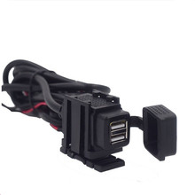 цены Dual USB Port 12V Waterproof Motorbike Motorcycle Handlebar Charger Adapter Power Supply Socket For Phone GPS MP4 DC 5V 2.1A