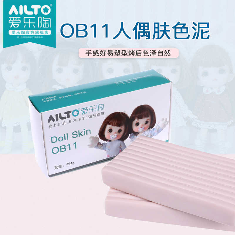 AILTO 454g soft clay OB doll skin doll doll clay hand to do skin color clay color mud plastic polymer pink skin