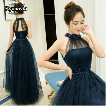 Floor Length Halter Dress Beaded Long Prom Dress Blue Champagne Sleeveless Evening Dress Appliques Lace Up Prom Dresses FD28 2