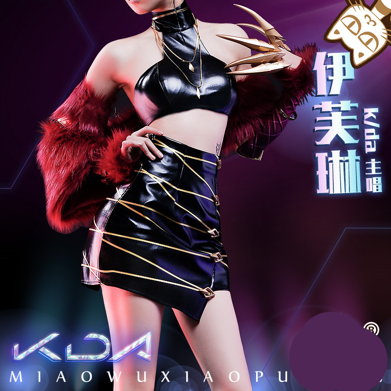 evelynn LOL K/DA kda Evelynn cosplay costume sexy tupe top skirt full set with tails and claws KDA Evelynn Cosplay Costume 1