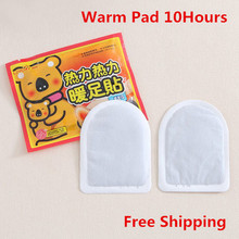 Warm Pad Patch Body Warmer Foot Warmer 10 Hours 1 pcs Heat for Feet Cold Anti Winter Christmas Present Paste Sanitation Skin Leg
