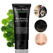 Blackhead Remove Facial Masks Deep Cleansing Purifying Peel Off Black Nud Facail Face black Mask Face care tool 78