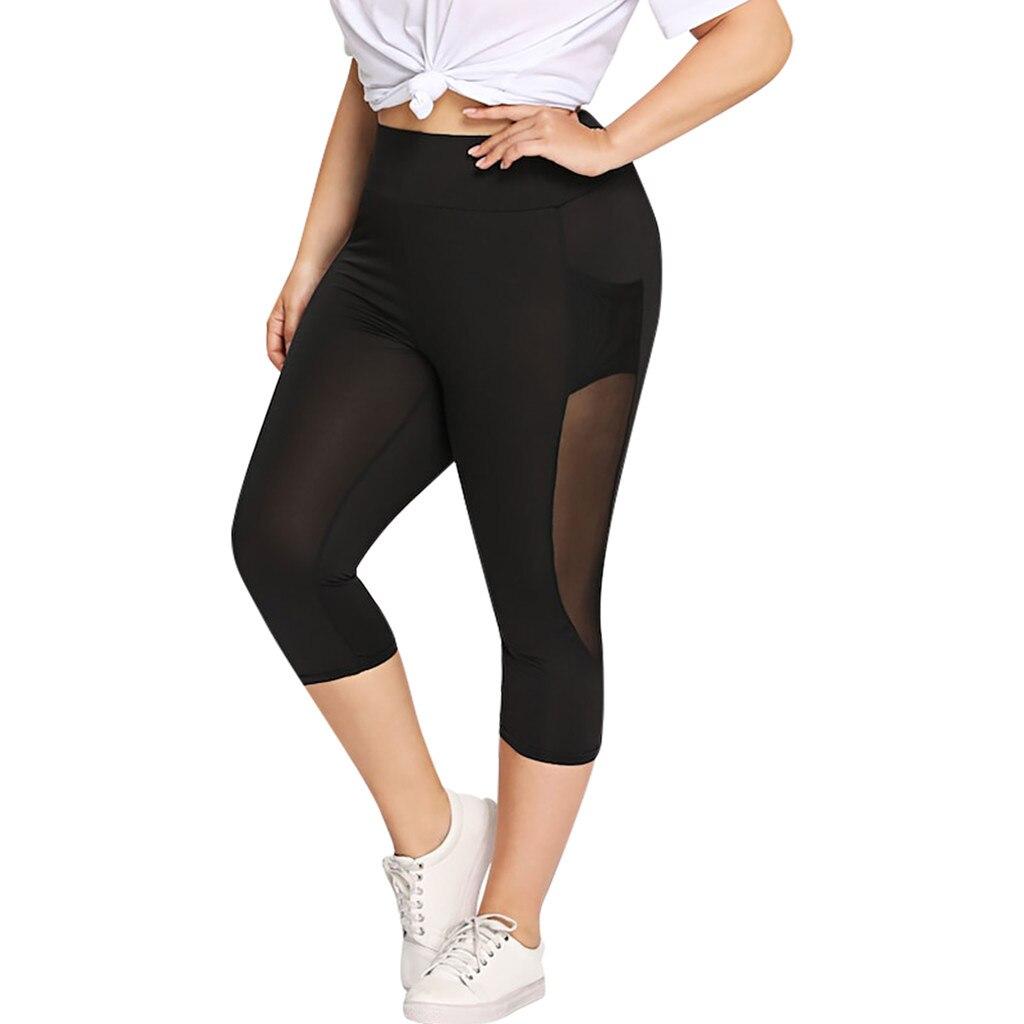 Pants Pantalon Femme Fashion Womens Perspective Leggings Plus Size Splice Sports Elastic Pants брюки женские штаны женские Z4