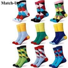 Матч-Для мужчин Красочные коттоновые носки много новых стилей