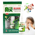 Rhinitis Spray Cure Chronic Allergic Rhinitis Itchy Nose Nasal Congestion Runny Nose Sinusitis 5 Minutes Relieving Stuffy Nose