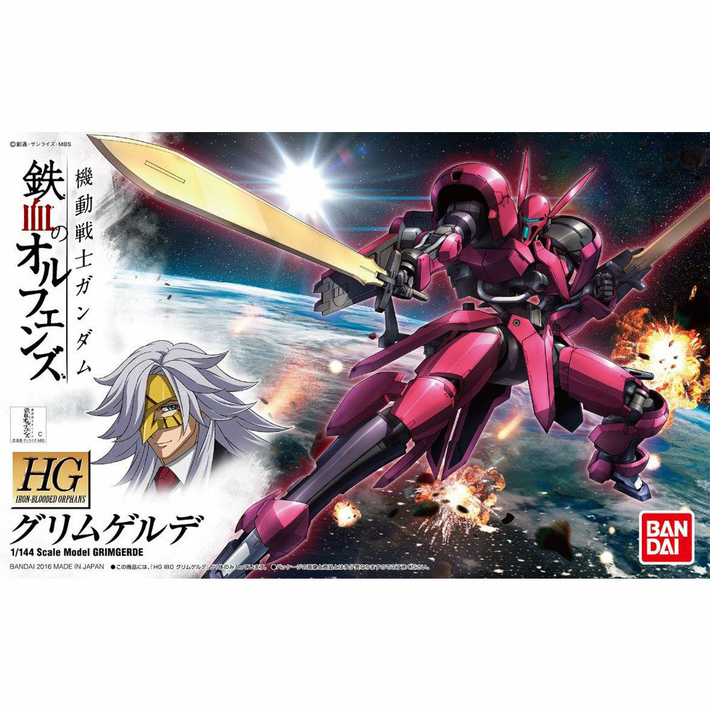 1pcs Bandai HG Iron-Blooded Orphans 014 1/144 Grimgerde hot kids toy assembled Robot action figure gunpla gift juguetes недорго, оригинальная цена
